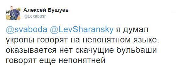 Беларусь не допустила наблюдателей к общению с личным составом, также существенно отличались тема учений и практические действия, - украинские наблюдатели - Цензор.НЕТ 7210