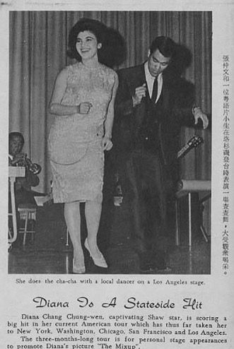 #DYK In addition to Kung Fu, #BruceLee also studied dance, winning Hong Kong&#39;s cha-cha competition in 1958.<br>http://pic.twitter.com/bnmemb0rDL