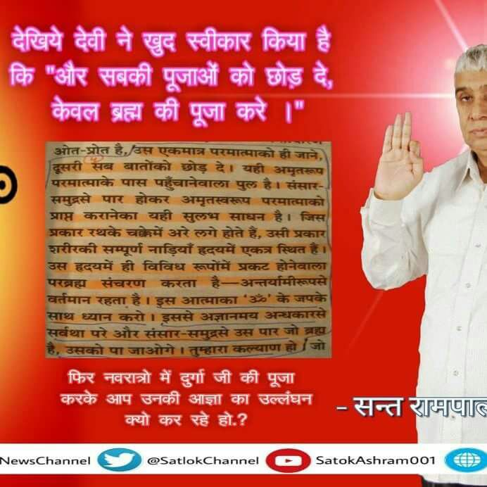 #MondayMotivation  Durga mother does not allow her to be free from birth and death at all. <br>http://pic.twitter.com/lFO2xlLTZa