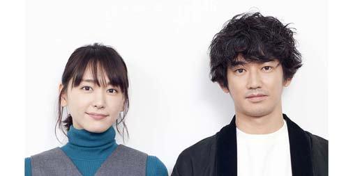 10/21公開の映画『ミックス』出演の、新垣結衣さんと瑛太さんにインタビュー♪...