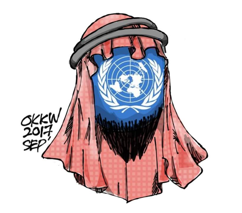 #UN is now being a puppet, can&#39;t make right decisions bcoz OIC supports and manipulates to UN. <br>http://pic.twitter.com/6w1Jv2GRef