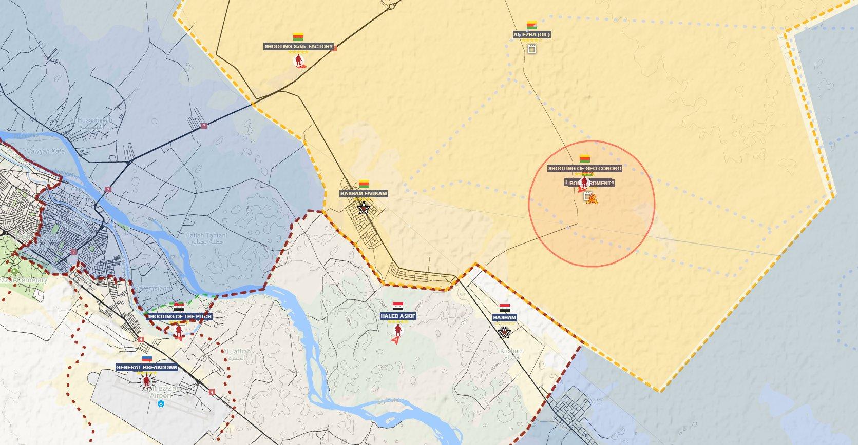 Курды заявили, что ВКС РФ наносят удары по SDF
