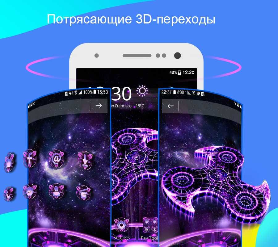 2 android ru