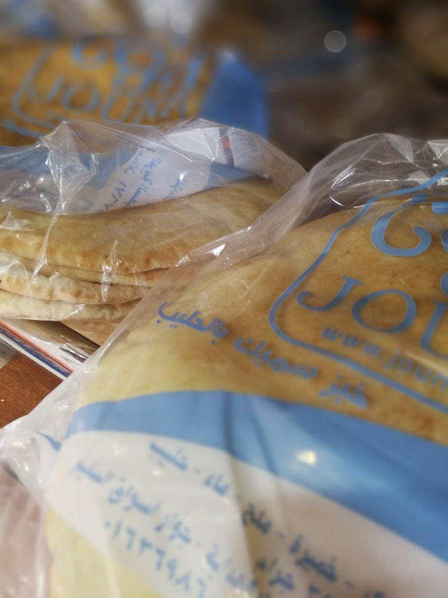 مخابز وحلويات جونا Pa Twitter جديدنا خبز سميك بالحليب طازج ويومي 1 ريال القصيم بريدة جونا جديد