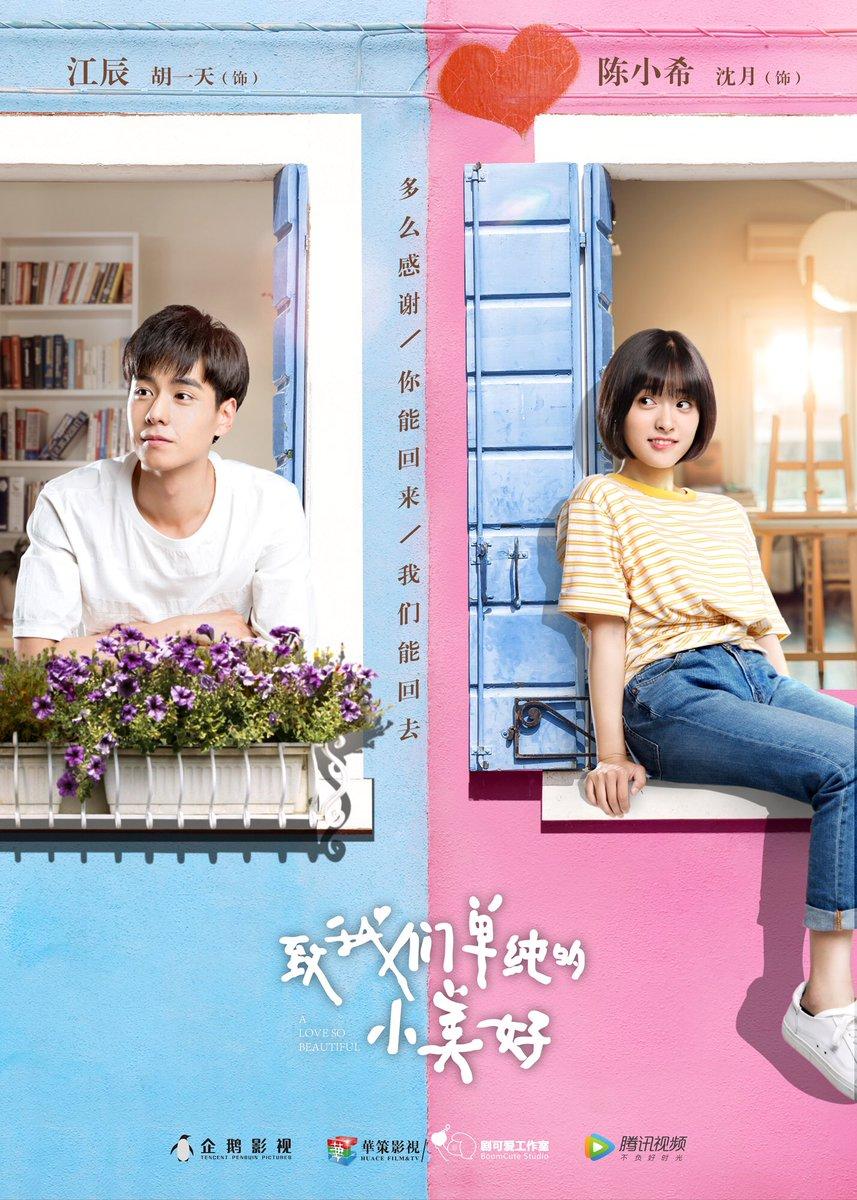 a-love-so-beautiful-ซับไทย-ep-1-23-จบ-
