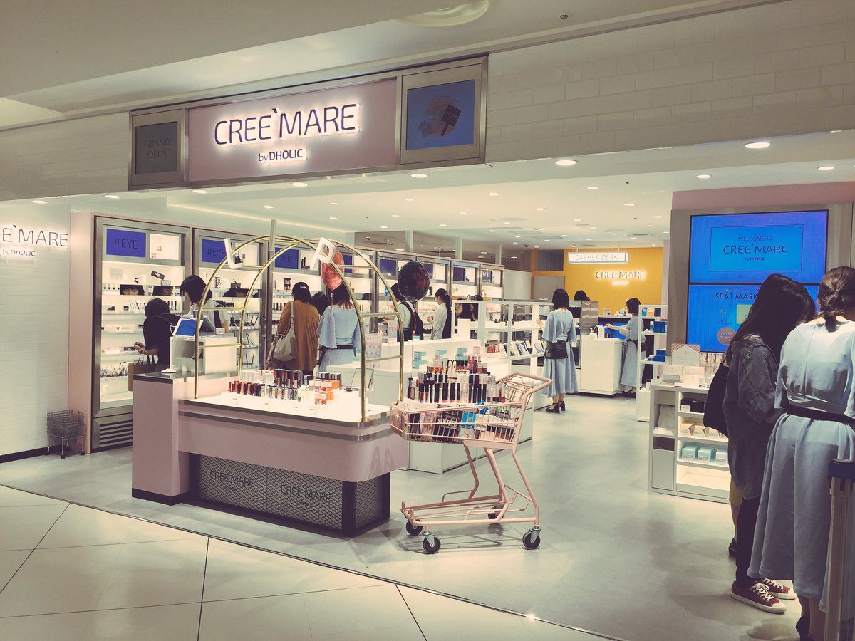 新宿のルミネにいろんなブランドの韓国コスメが売ってるお店が出来てた クッションファンデとシートマスクの数が凄い! マイナーブランドのコスメも韓国まで行かなくても日本で買えるようになってきたね〜
