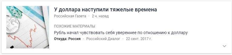 Украина присоединилась к призыву других стран отстранить Россию от Олимпиады-2018, - Национальный антидопинговый центр - Цензор.НЕТ 1180