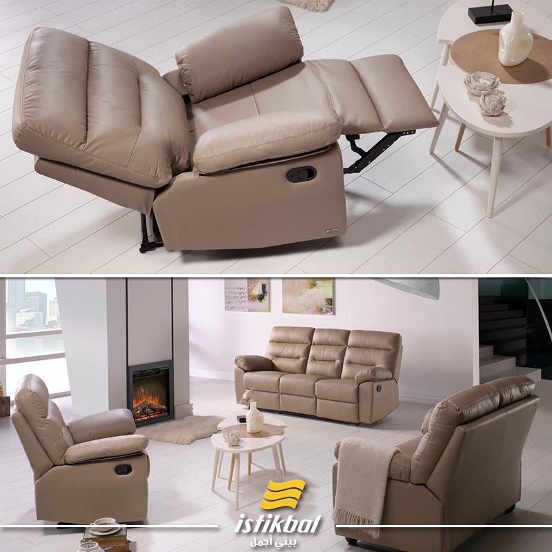 Admirable Istikbal Lebanon On Twitter We All Know That Istikbal Spiritservingveterans Wood Chair Design Ideas Spiritservingveteransorg