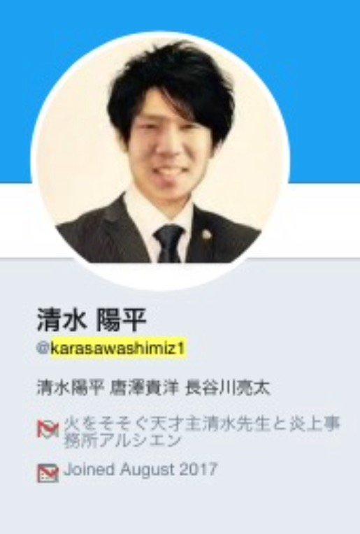 語録 長谷川亮太 登場人物