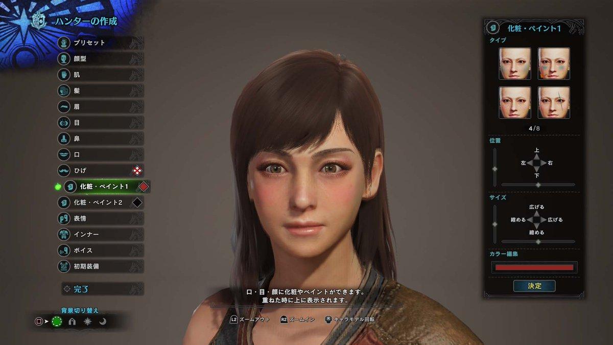 「モンハンワールド」ではゲームセッティング「頭装備の表示」項目で【頭装備を表示しない】とすることが可能です!キャラクタークリエイションを行ったプレイヤーの分身の容姿を、狩猟中も見ることができるので、ぜひ「頭装備の表示・非表示」機能をお忘れなく!#モンハンワールド #MHWorld