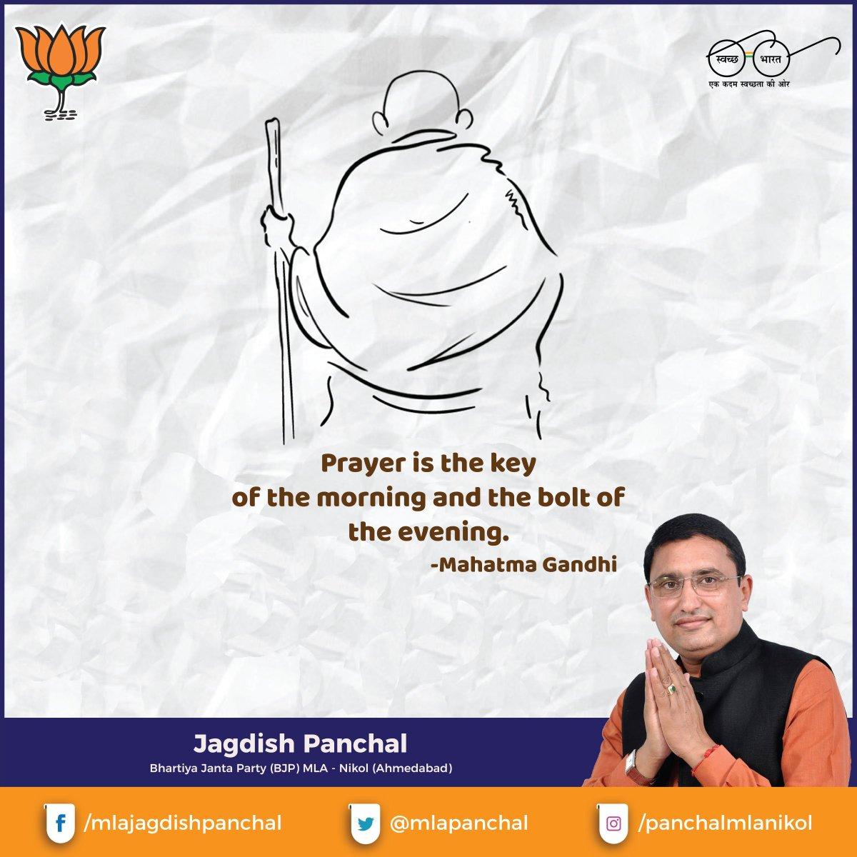 Prayer is the key of the morning and the bolt of the evening. - Mahatma Gandhi #jagdish_panchal #bjp #mla #nikol #odhav #ahmedabad #gujarat<br>http://pic.twitter.com/qxjslt3XVt