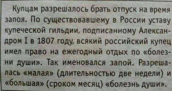 Генштаб пока не получал информацию о пострадавших в Калиновке - Цензор.НЕТ 8750