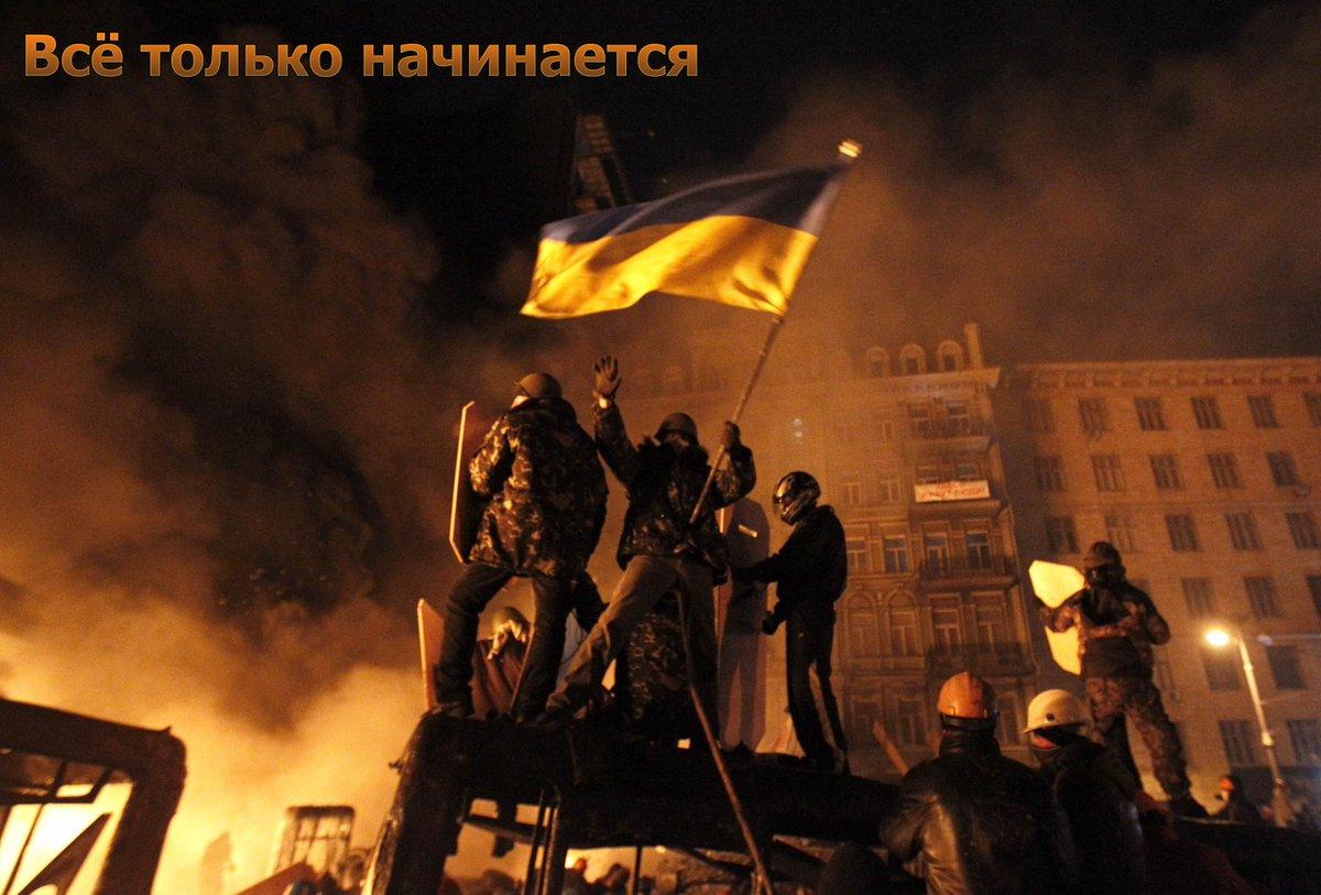 Сакварелидзе: Есть информация, что меня намерены лишить украинского гражданства - Цензор.НЕТ 3312
