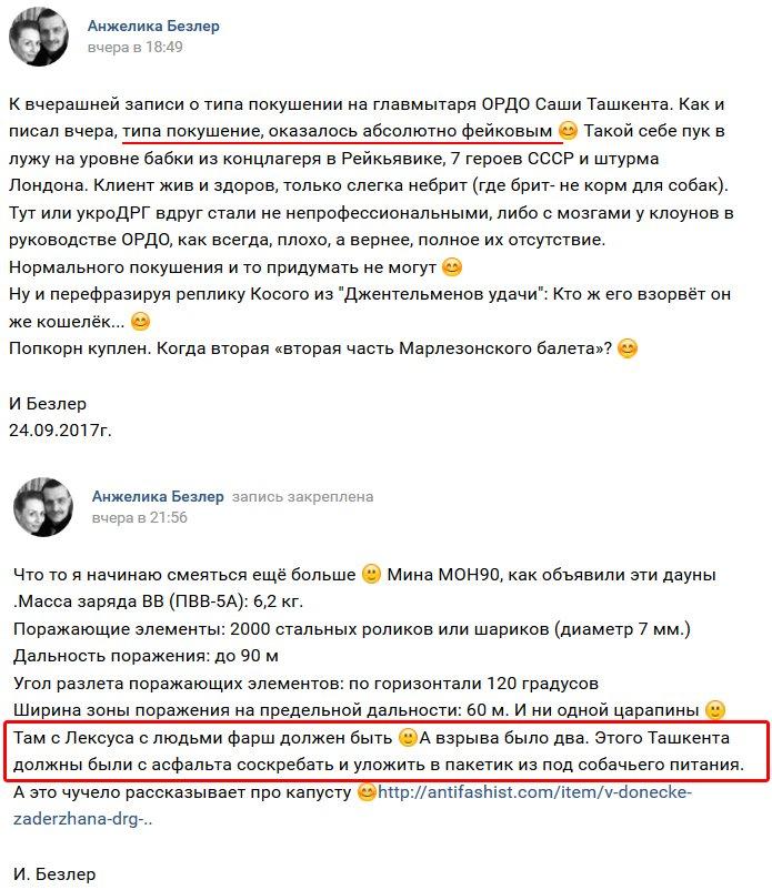 Мангуш в Донецкой области остался без газа из-за аварии, - Жебривский - Цензор.НЕТ 6830