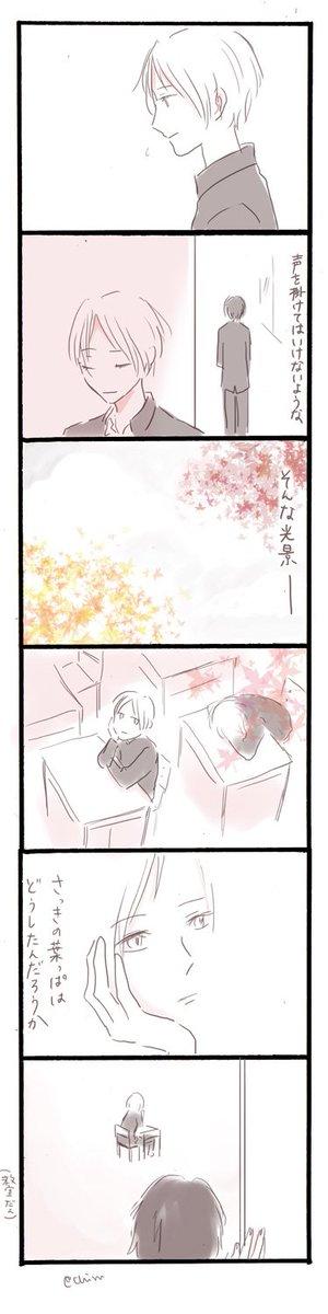 秋っぽい話でも~と思って、せっかくなのでさきさんに描いていただいた「辞書に紅葉を挟む」だけお借りして描いてみました。