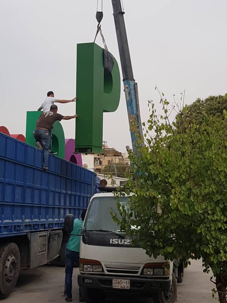 i &lt;3 Aleppo Les installations commencent #alep #aleppo #syrie #syria #Syrian #aleppovictory<br>http://pic.twitter.com/cPjGLCd8iq