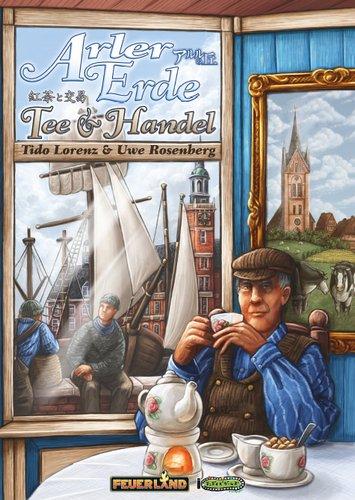 アルルの丘:拡張「紅茶と交易」