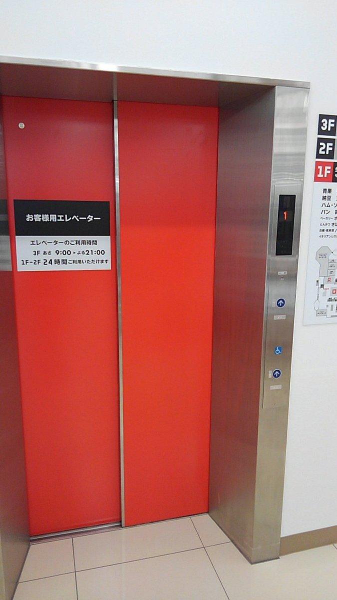 日本 エレベータ