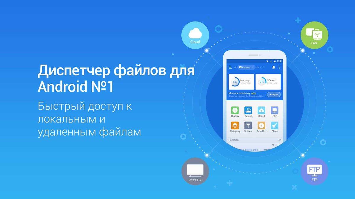 Скачать андроид 3 бесплатно