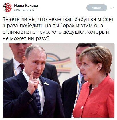 """Новое правительство Германии не изменит отношения к """"украинскому вопросу"""", - советник Меркель по вопросам внешней политики - Цензор.НЕТ 2393"""