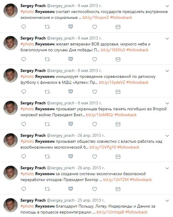 Будем убеждать нардепов отказаться от части поправок к пенсионной реформе, - Ирина Луценко - Цензор.НЕТ 417