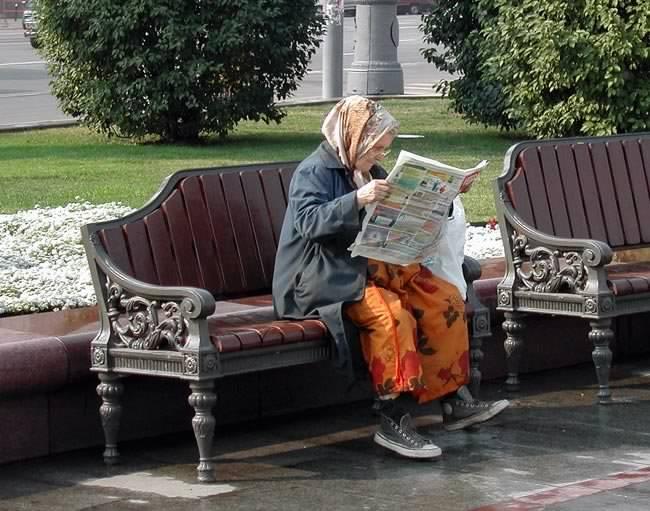 выезжал картинки старушки читают уже