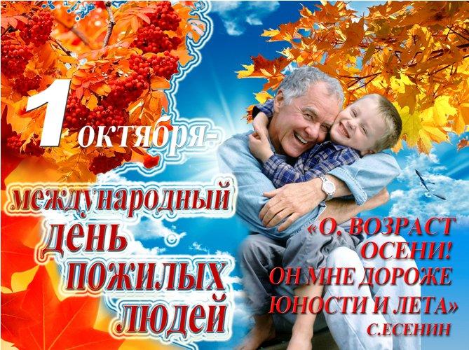 Наши праздники - Страница 2 DKkXmHvX0AAoHs2