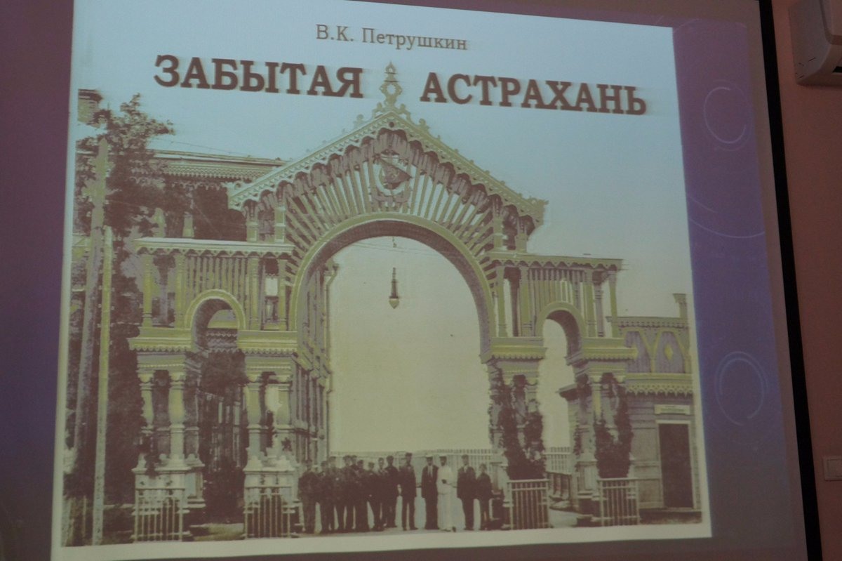Презентация татарский народ