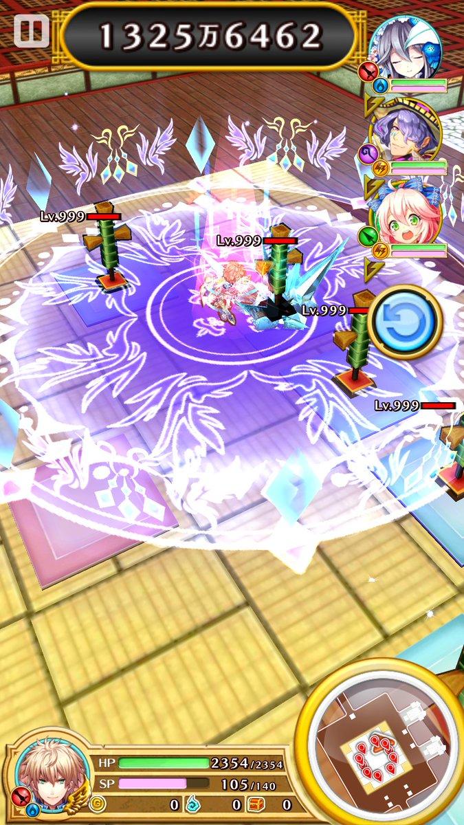 【白猫】名星会クライヴ(剣/水)のステータス&スキル性能情報!防御が上がるほど火力アップ、ガードも可能な高耐久フォームチェンジ剣士!【プロジェクト】