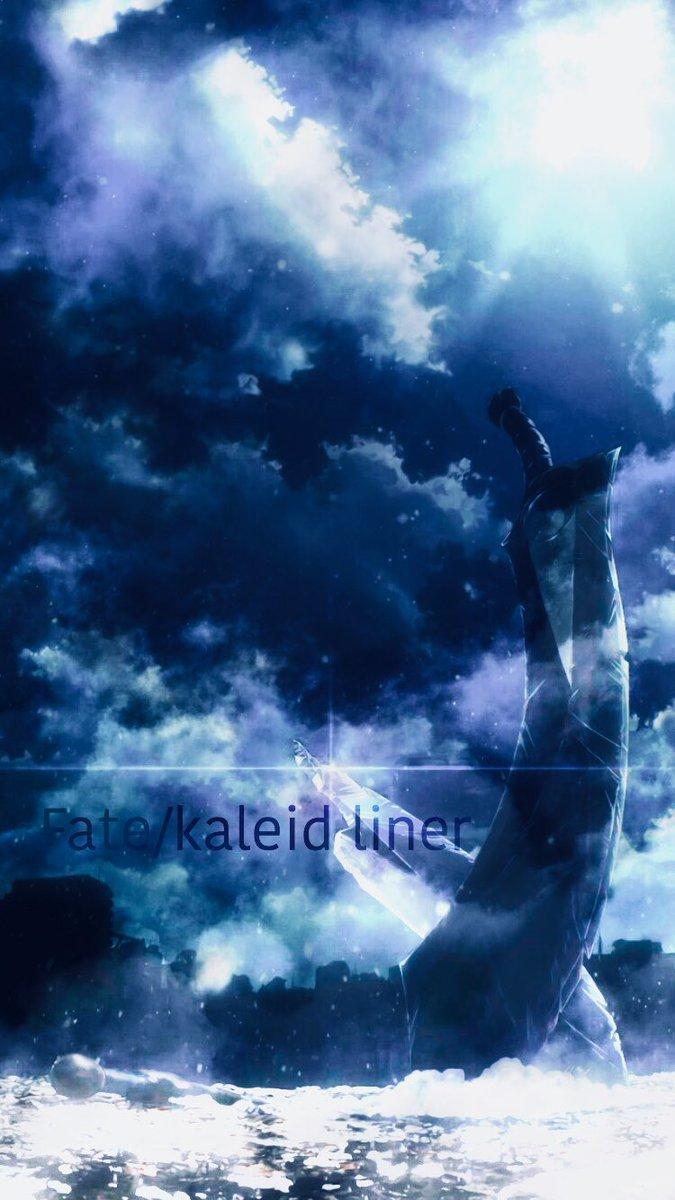 輝桜 かぐさ On Twitter 燁桜の壁紙画像加工 第134弾 Fate