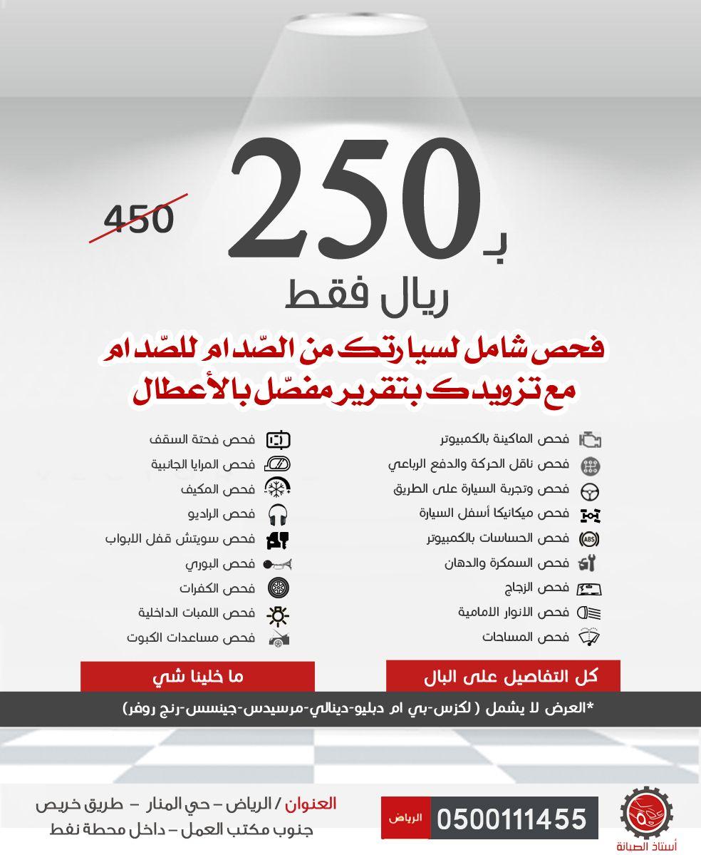 https://t.co/BmKAoL7wFJ r9N #حريم_اول_وي...