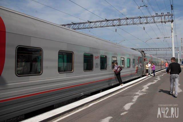 Расписание поездов пенза набережные челны
