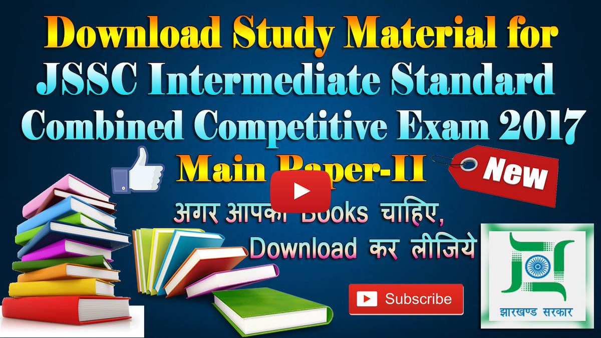 download linear algebra in indefinite inner