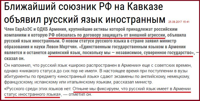 """Надеемся, что Порошенко подпишет закон """"Об образовании"""" ко Дню учителя, - Минобразования - Цензор.НЕТ 6826"""