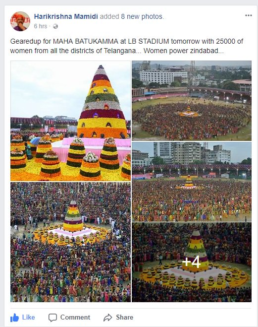Get Ready for #Maha #Bathukamma #Celebrations @ LB Stadium, #Hyderabad tomorrow with 25,000 of women from #Telangana districts. <br>http://pic.twitter.com/KqG43ZN5eE