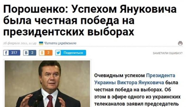 Переговоры по поставкам оружия в Южный Судан велись во времена Януковича, но контракт так и не был реализован, - Геращенко - Цензор.НЕТ 9311
