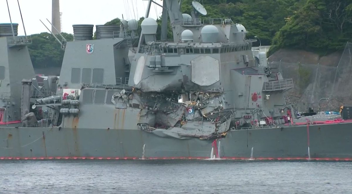 USS Fitzgerald to return stateside for repairs following deadly collision in seas off Japan https://t.co/9Hn2nBAoIW