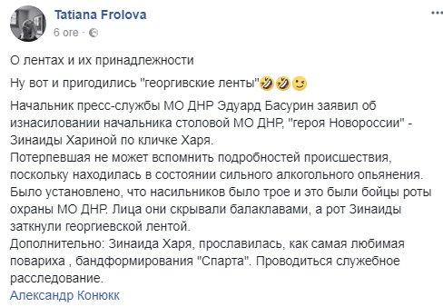 Парубий о пожаре в Калиновке: Почти уверен - это диверсия, спланированная работа агрессора - Цензор.НЕТ 9186