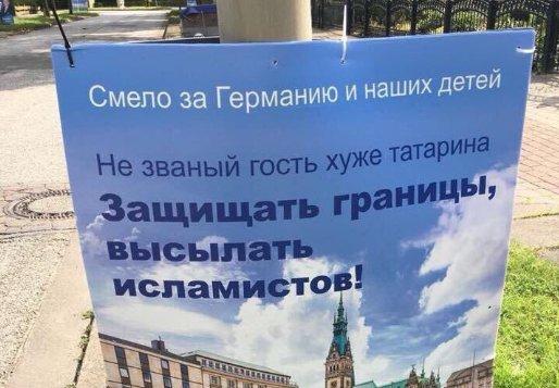 AfD'nin Rusça afişi sosyal medyayı karış...
