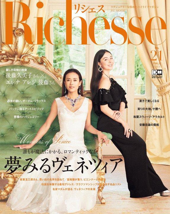 白いドレスが際立つ美しさの後藤久美子