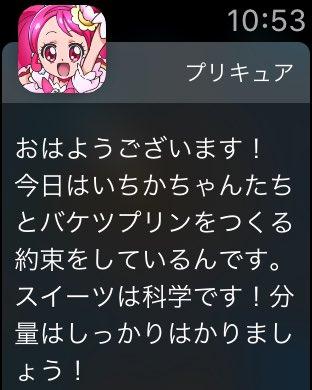 祥太(C95 1日目 東A41b「SHOWTIM...