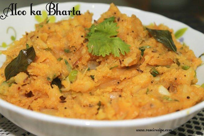 Aloo ka Bharta | Spicy Mashed Potatoes #Recipe-  http://www. rasoirecipe.com  &nbsp;   #potato #food #foodie #tasty #homeMade #rasoirecipe #mumbai #tuesday<br>http://pic.twitter.com/CyokfChFnT