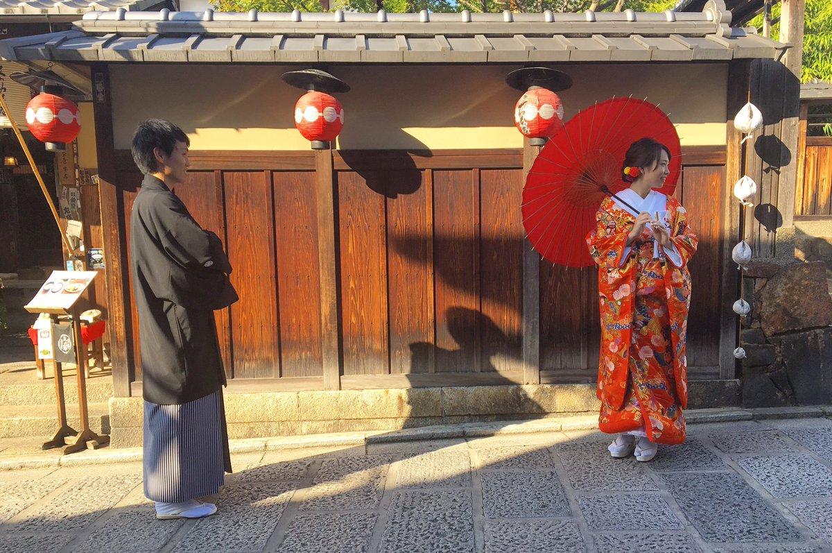 Album de boda al atardecer.  #Kioto #Kyo...