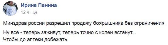Почти шесть тысяч человек остались без воды из-за аварии в оккупированном Симферополе - Цензор.НЕТ 9989