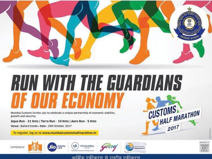 The #CustomsHalfMarathon ...run with the guardians of our economy!!!! https://t.co/nuu6uWEw3P