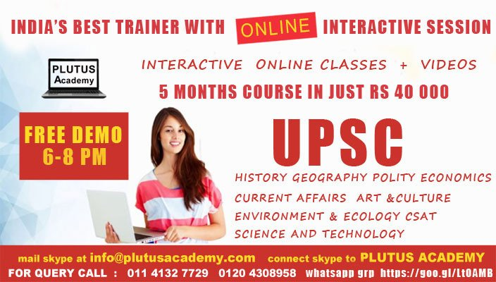 http:// mukesh008.soup.io/post/633401300 /Best-UPSC-Coaching-Center-Plutus-academy-is &nbsp; …  Best UPSC Coaching Center #UPSC #IAS #Coaching #Institute #Psychology<br>http://pic.twitter.com/CxqVPpe4mD