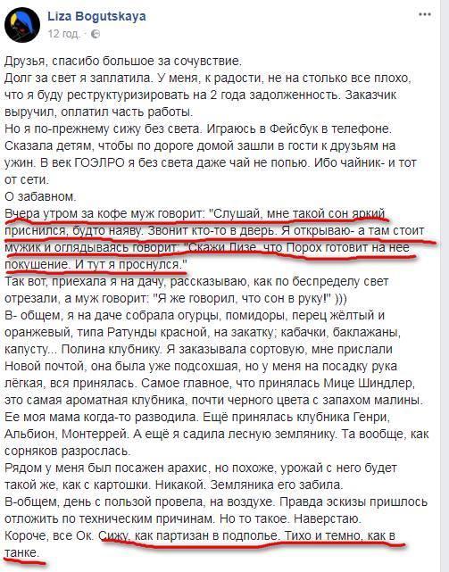 Последствия взрывов на территории вокруг склада боеприпасов в Калиновке - Цензор.НЕТ 5120