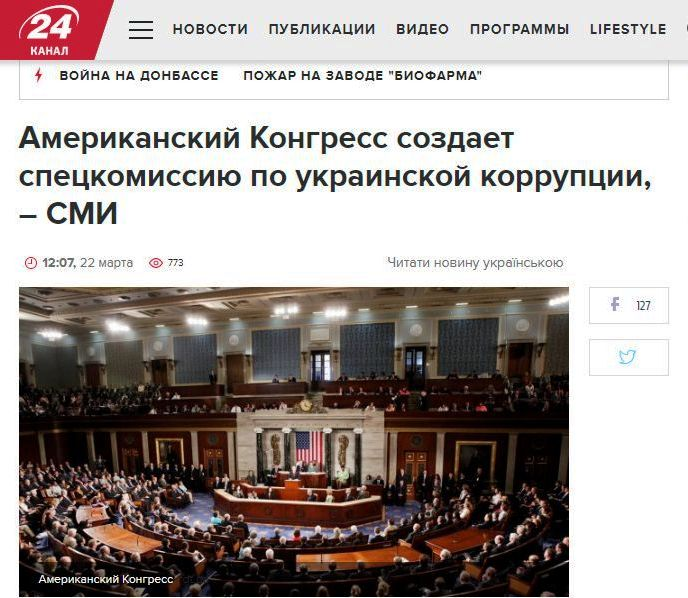 Минимум 30 из 120 кандидатов в Верховный суд не должны там работать из-за несоответствия критериям доброчестности, - адвокат Маселко - Цензор.НЕТ 1248