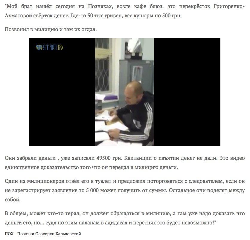"""""""Укрзализныця"""" изменила маршруты 47 пассажирских поездов из-за взрывов в Калиновке: задержки в пути составят до 8 часов - Цензор.НЕТ 6273"""