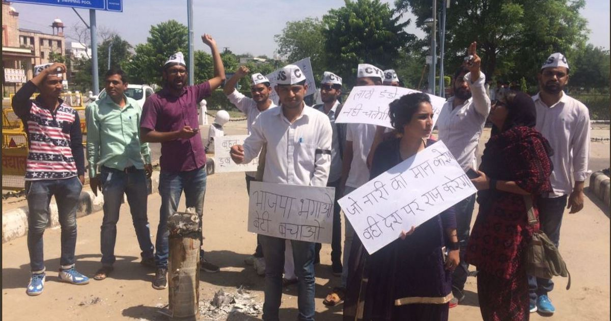 #Rajasthan #AAP student wing protests against #BHU violence in Jaipur    http:// bit.ly/2xuPZBg  &nbsp;     Via - @firstpost<br>http://pic.twitter.com/yHqcVKGzJo